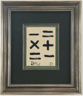 Zangs, Herbert: Tuschzeichnung auf Wellpappe, Unikat, handsigniert, 49 x 60 cm im Rahmen, Museumsglas